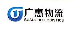 上海闻道物流有限公司 最新采购和商业信息
