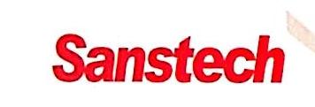 温州德尔福机车部件有限公司 最新采购和商业信息