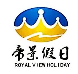 南京唐华会展服务有限公司 最新采购和商业信息