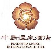 江苏怡景旅游产业管理有限公司 最新采购和商业信息