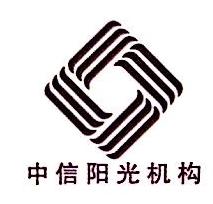 广州合骏劳务派遣有限公司 最新采购和商业信息