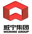 南宁威宁建设投资有限责任公司