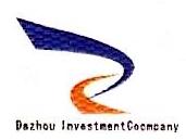 达州市投资有限公司 最新采购和商业信息