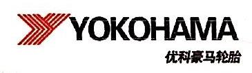 双鸭山市广维汽车装饰有限公司 最新采购和商业信息