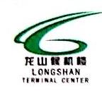 佛山市顺德龙山候机楼服务有限公司 最新采购和商业信息