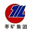 枣庄新远大实业有限公司 最新采购和商业信息