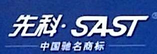 中山市美派电器有限公司 最新采购和商业信息
