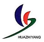 海宁市华之洋家纺有限公司 最新采购和商业信息