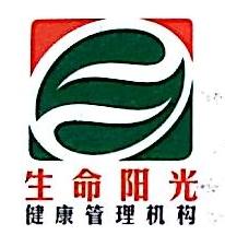 武汉华同健康管理有限公司 最新采购和商业信息