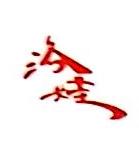 北京洛娃日化有限公司 最新采购和商业信息