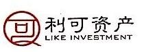 上海利可资产管理有限公司 最新采购和商业信息