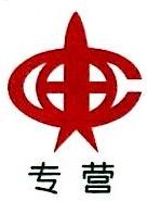 杭州宏昊机电设备有限公司 最新采购和商业信息