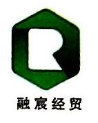 黑龙江融宸经贸有限公司 最新采购和商业信息