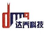 北京艾特莫申机电设备有限公司 最新采购和商业信息