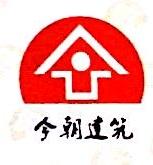 广西今朝建筑安装工程有限公司梧州分公司 最新采购和商业信息