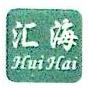 深圳市龙岗区汇海过滤器材厂 最新采购和商业信息