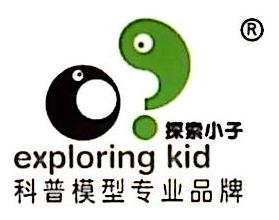 联合开创电子科技(深圳)有限公司 最新采购和商业信息