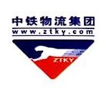 深圳市创客国际物流有限公司
