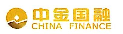 深圳前海中金国融互联网金融服务股份有限公司