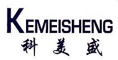 深圳市科美盛电子有限公司 最新采购和商业信息
