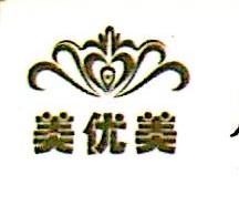 广西南宁美优美人力资源管理咨询有限公司 最新采购和商业信息