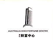 澳中财富(合肥)投资置业有限公司