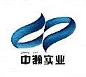 江西中瀚实业发展有限公司 最新采购和商业信息