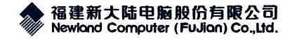 福建新大陆电脑股份有限公司 最新采购和商业信息