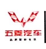 辽阳宏光汽车销售服务有限公司 最新采购和商业信息