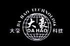 杭州大豪电子科技有限公司