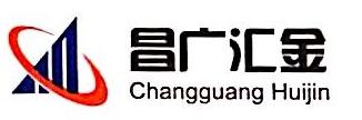 昌广汇金(北京)资产管理有限公司 最新采购和商业信息