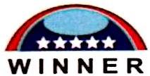 佛山市顺德区文达创盈五金有限公司 最新采购和商业信息