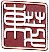 上海东萃会计师事务所(普通合伙) 最新采购和商业信息