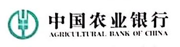 中国农业银行股份有限公司怀化中心市场支行 最新采购和商业信息