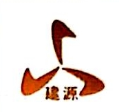 东莞市建源酒店用品有限公司 最新采购和商业信息