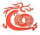 南昌银明实业有限公司 最新采购和商业信息