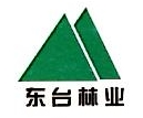 东台市绿明珠林业发展有限公司
