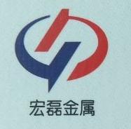 深圳市宏磊金属材料有限公司 最新采购和商业信息