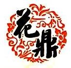 四川新雅轩生物科技有限公司 最新采购和商业信息
