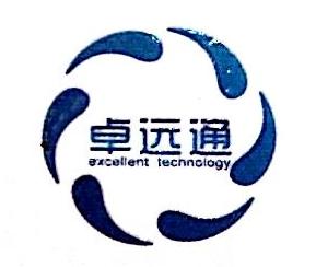 黑龙江卓远通科技有限公司 最新采购和商业信息