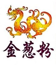 深圳市威龙金工艺品有限公司