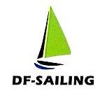 深圳市德丰航国际货运代理有限公司 最新采购和商业信息