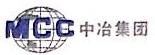 珠海中冶新佳投资有限公司 最新采购和商业信息