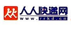 四川人人物流有限公司杭州分公司 最新采购和商业信息