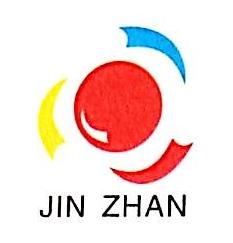 杭州金展实业有限公司 最新采购和商业信息