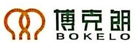 深圳市中海域能源技术有限公司 最新采购和商业信息