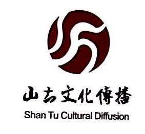 厦门山土文化传播有限公司 最新采购和商业信息