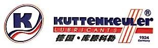 深圳市库滕科勒润滑油有限公司 最新采购和商业信息