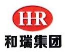 淄博和瑞工贸有限公司 最新采购和商业信息