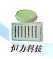 嘉兴恒力建材科技有限公司 最新采购和商业信息